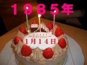 1985年1月14日生まれ。