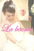 La beauté 〜ラ・ヴォーテ〜