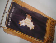 古川西中学校