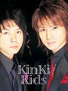 KinKi Kids症候群