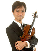 【ヴァイオリン奏者】青木 高志