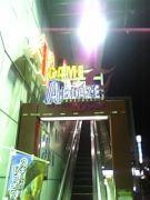 ABLAZE-アドアーズ行徳店