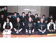香北剣道教室