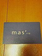mas'+10を覚えてますか?