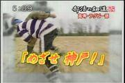 F高専Rugby部