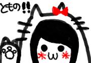 ともの@ニコニコ動画
