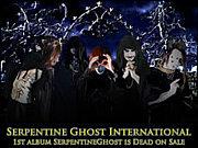 Serpentine Ghost International