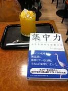 朝の読書会☆ラッキー7☆