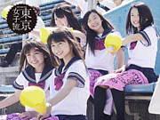*Tokyo girls style*
