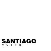 サンチャゴ