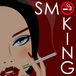 禁煙宣言しましょう♪