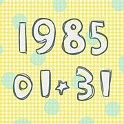 1985年1月31日生まれ