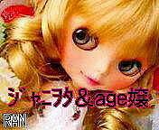 ☆ジャニヲタ&age嬢☆