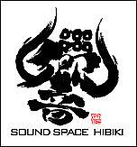 Sound Space響