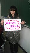 FUE 中等社会科(2121XX)