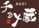チョメ蔵&チョメ子(仙台)