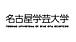 ☆名古屋学芸大学2012年生☆