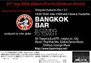 Bangkok Bar@Baan Rim Pa