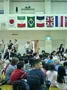 広島インターナショナルスクール