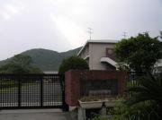 西原台小学校