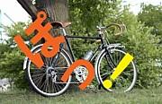自転車お散歩隊☆ポタリング