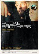 ロケットブラザーズ