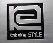 大船  〜KAKAKA〜      かかか