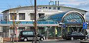 ■近鉄伊勢中川駅■