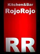 kitchen&bar RojoRojo