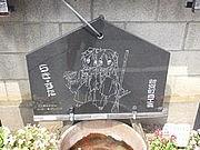 在日朝鮮人のじーふー応援コミュ
