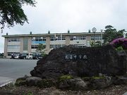 大森中学校