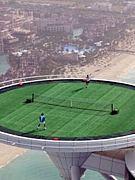 少年工科学校51期 テニス部
