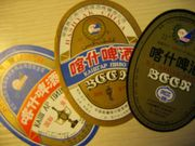 中国ビール研究会