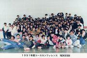 1970年〜75年生まれの東京東
