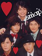 SMAP大好き集まれ〜