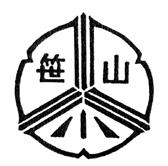 笹山小学校