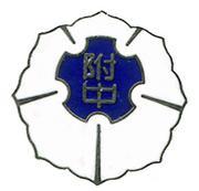 京都教育大学附属桃山中学元4組