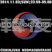 SHINJUKU K-POP PARTY★韓夜★