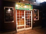 焼鳥ダイニング BONZO