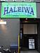 Cafe&DINER  【HALEIWA】