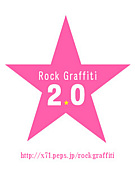 ◆◇ROCK GRAFFITI◇◆