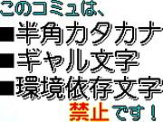裏レシピ(←コミュ名は仮!)