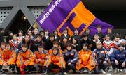 法政大学駅伝を横浜で応援する!