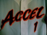 ACCEL(アクセル)