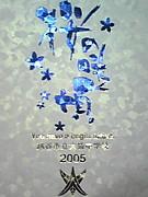 ☆大中2005年卒業生限定☆