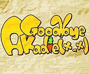 A Goodbye Kadie(x_x)New Song!!
