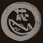 酒菜 喝采 『海蔵』(神保町)