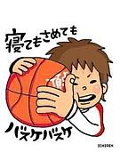 みんなでバスケしよ( v^-゜)♪