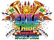 EXILE LIVE