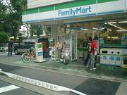 ファミリーマート桜丘三丁目店